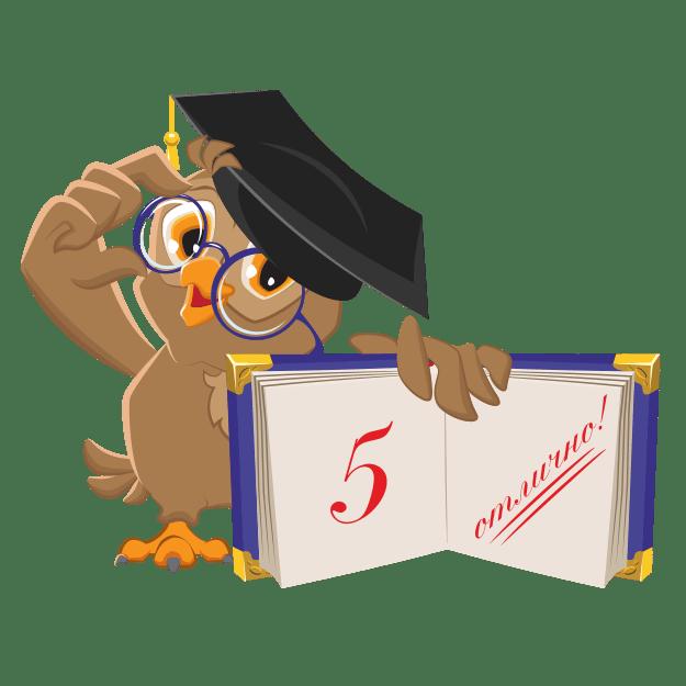 Титульник доклада для студента
