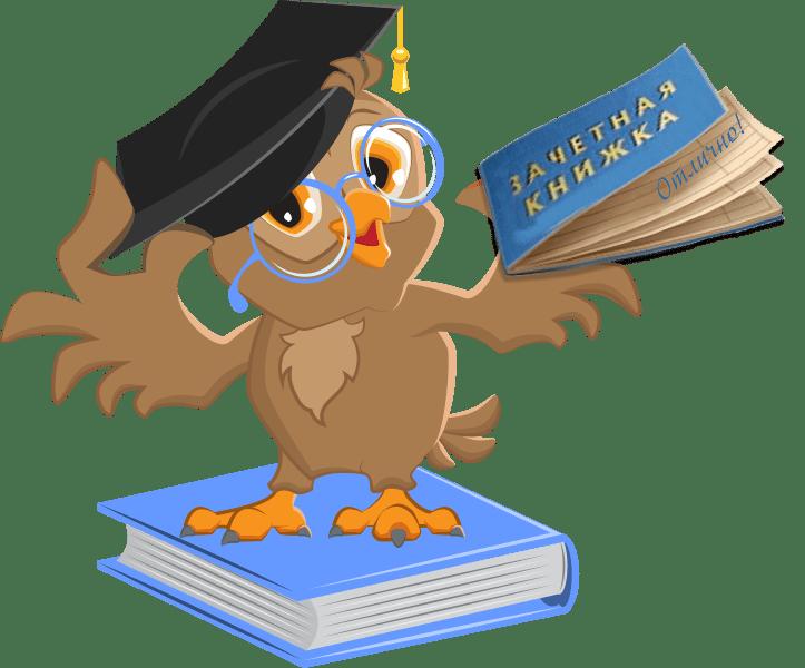 Купить дипломную работу